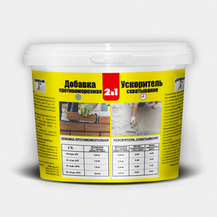 Добавка в бетон 2в1  (противоморозная + ускоритель схватывания)