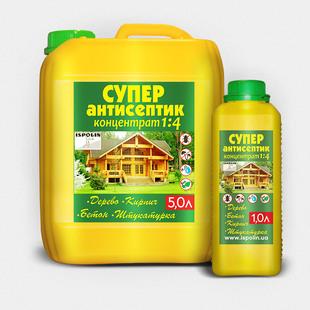 Супер-антисептик (концентрат 1:4, для древа, бетона, кирпича, штукатурки)