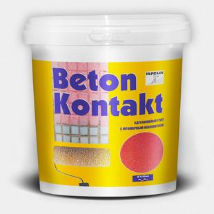 Адгезионный грунт «Beton Kontakt» с мраморным наполнителем