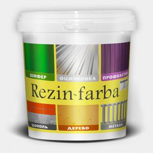 Краска резиновая «Rezin-farba»